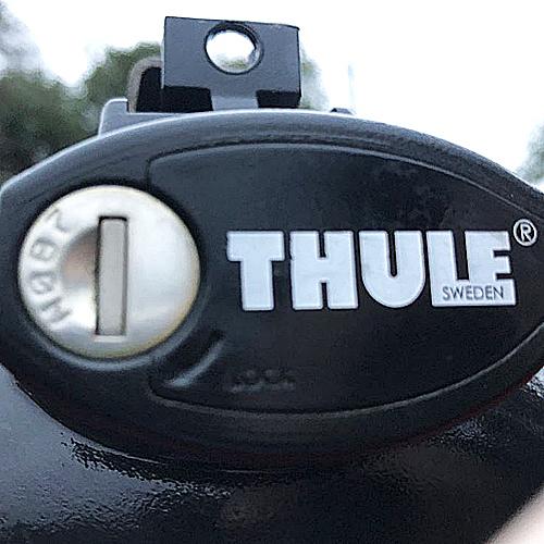 Replacement Thule Keys